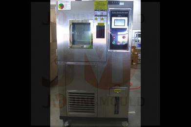 Programmierbare Temperatur- und Feuchtigkeits Prüfmaschine